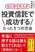 20180222_book_nisa_2