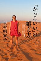 20180228_book_2