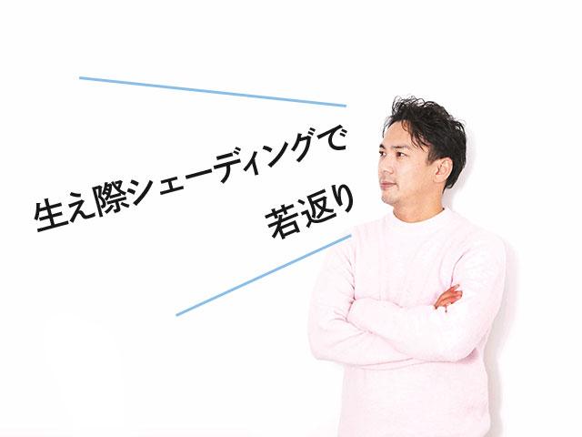 20180228_hori_makeup_03