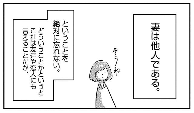 20180307_book_1