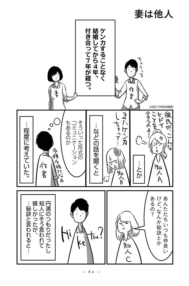 20180310_book_3-1