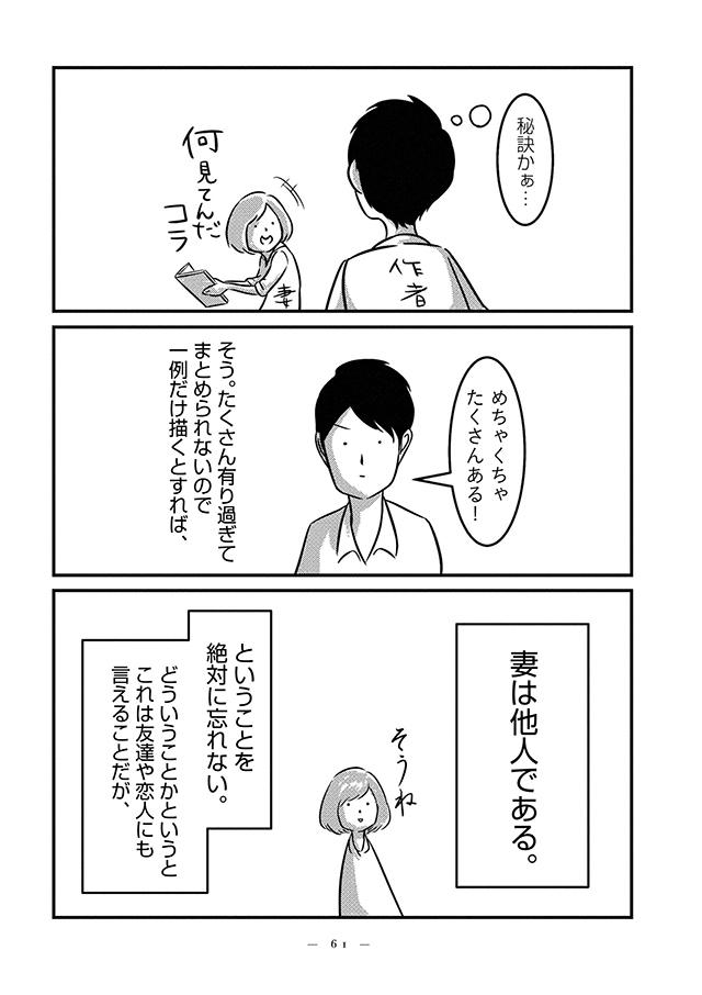 20180310_book_4-1