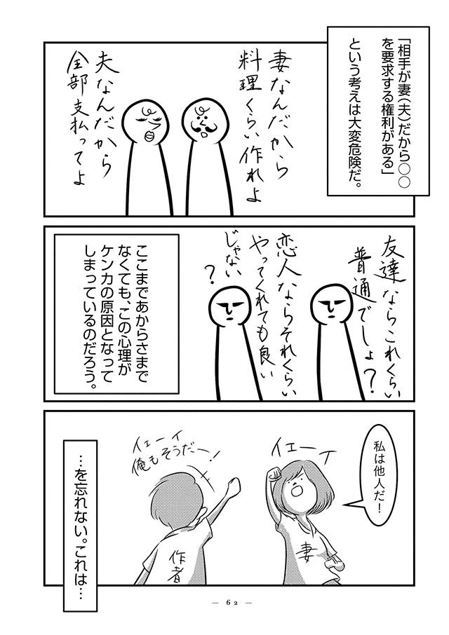 20180310_book_5-1