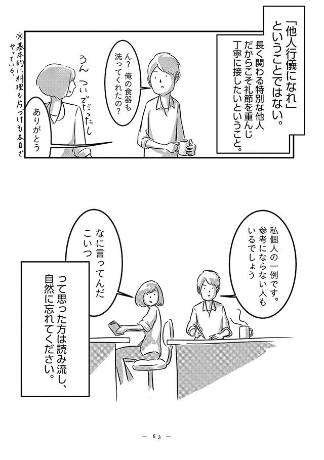 20180310_book_6-1
