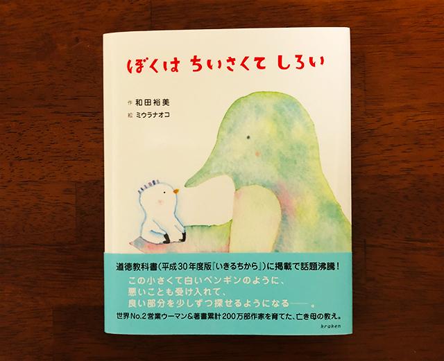 20180316_book_2