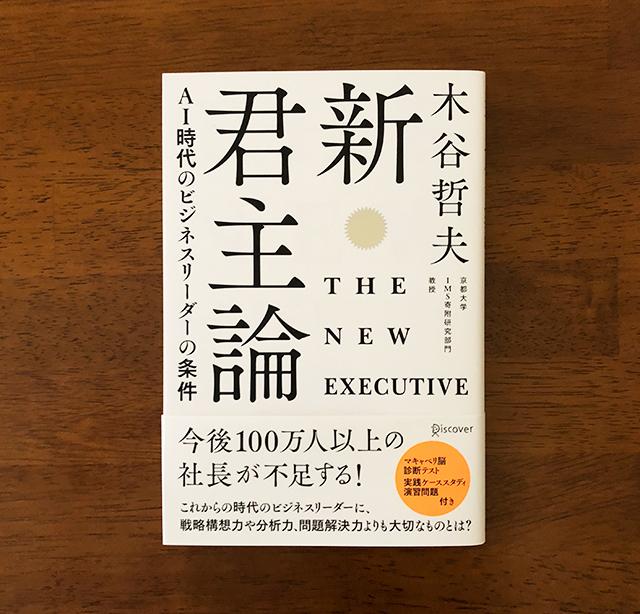 20180331_book_1