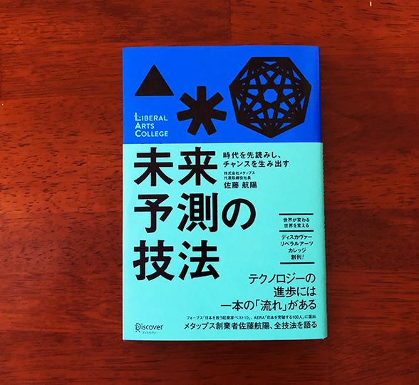 20180407_book_1