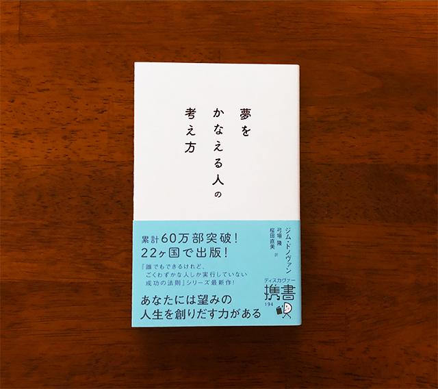 20180415_book_2