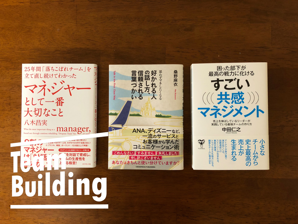 201804_team_book_top