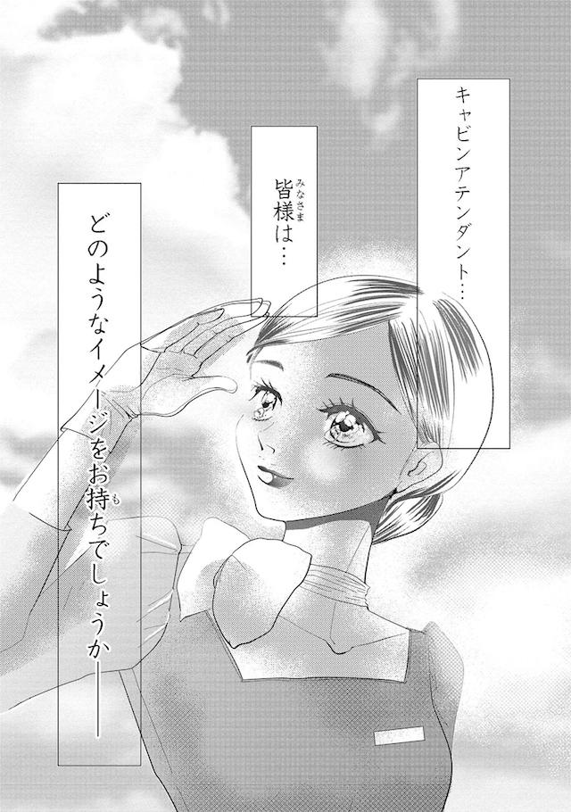 20180423_cafe_team_ca_02