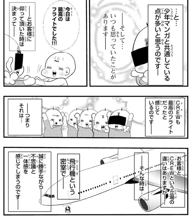 20180423_cafe_team_ca_03