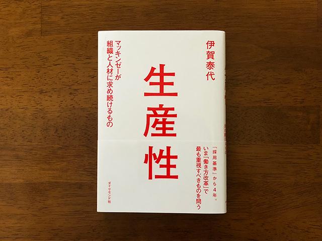 20180501_book_1