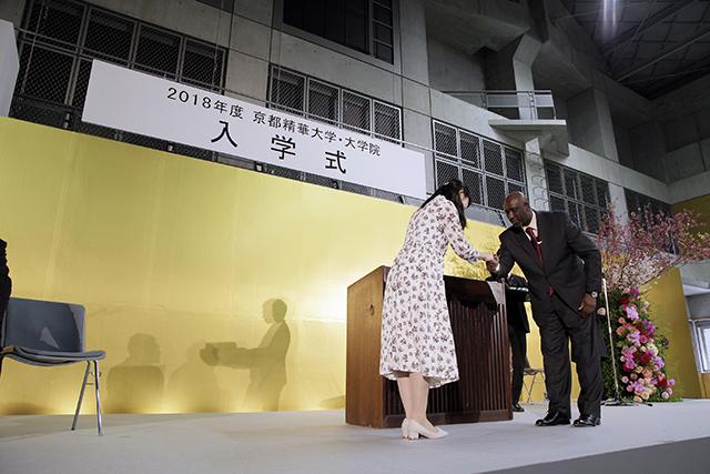 20180426_nyt-JAPAN_AFRICAN_UNIV_PRESIDENT_1
