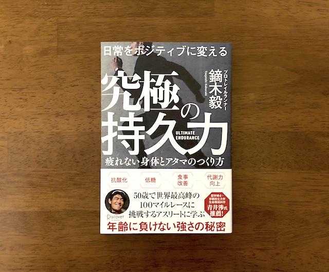20180507_book_1