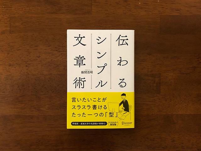 20180519_simple_sentence-1