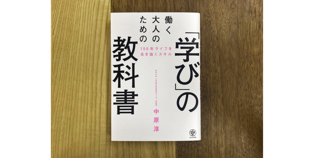 20180520_study_05
