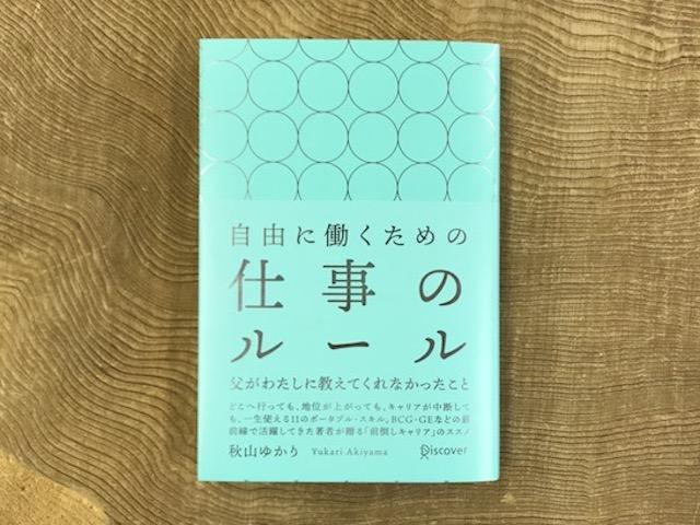 20180602_book