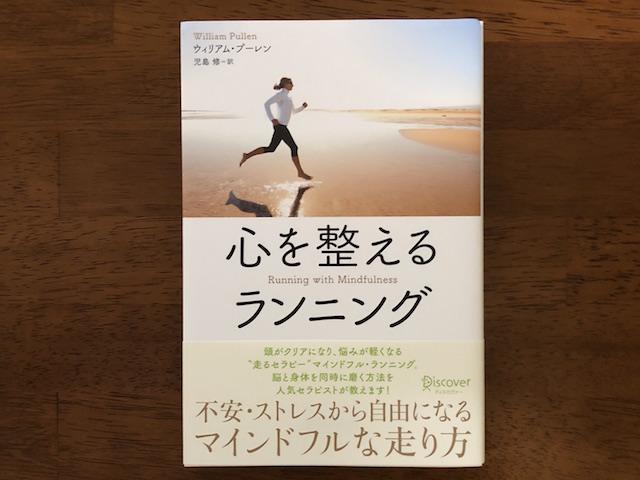 20180611_book
