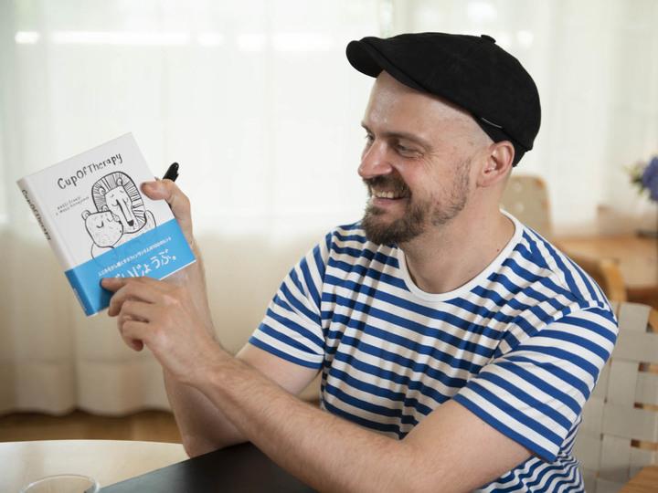 フィンランドからやってきた、心を軽くする小さな絵本