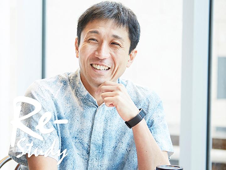 楽しく、挫折せず、身になる「学び方」って?/立教大学教授 中原 淳さん #02