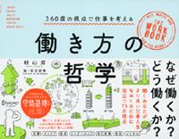 1807_workbook_5-1