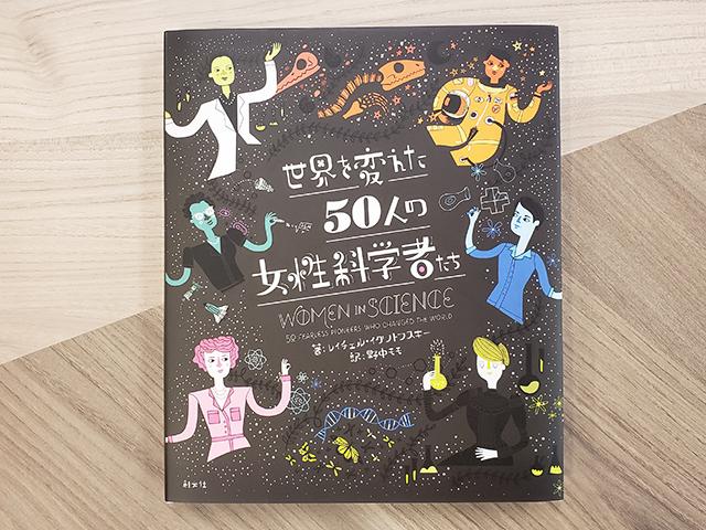 1807_book_1