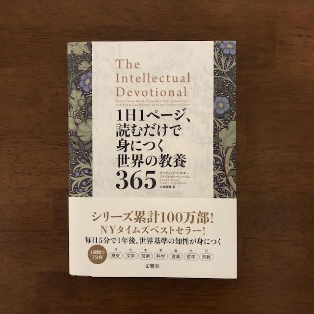 20180724_book_kyoyo_1