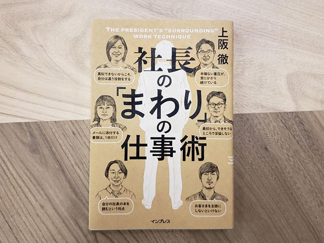 1808book_1