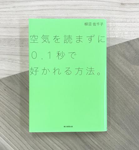 20180911_book_ky-1
