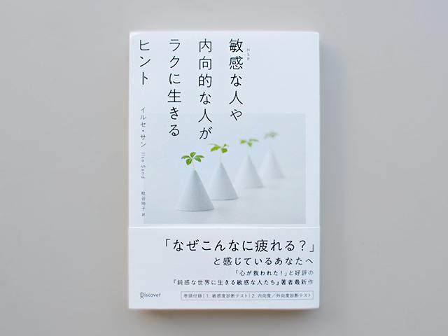 180914_book