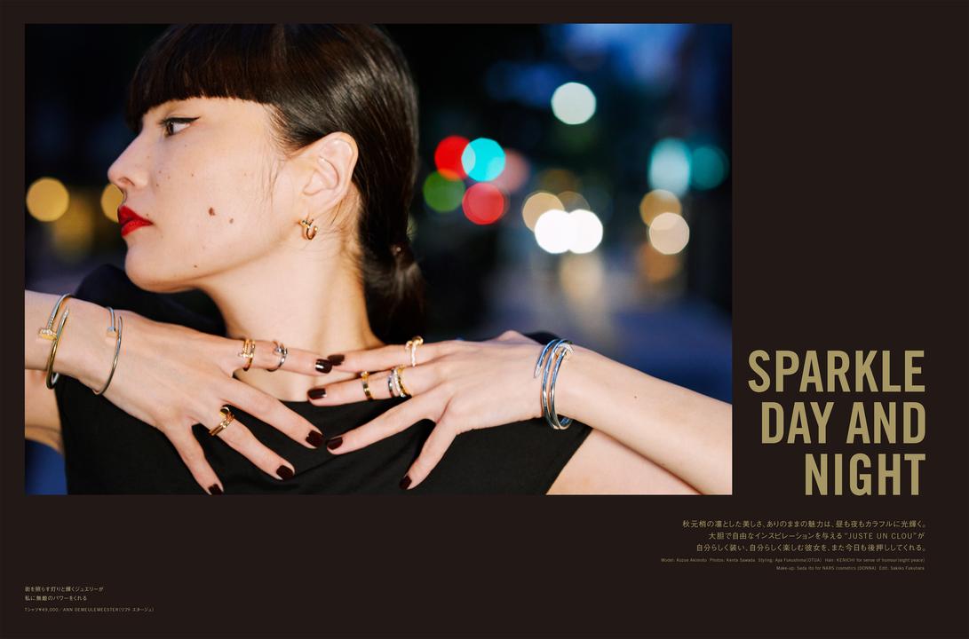 Cartier_Magazine_Kozue_Akimoto_640