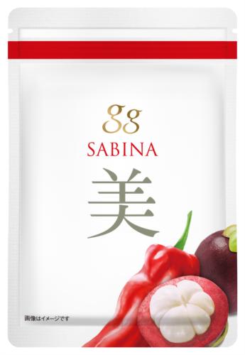180810_gg<SABINA>_R-1