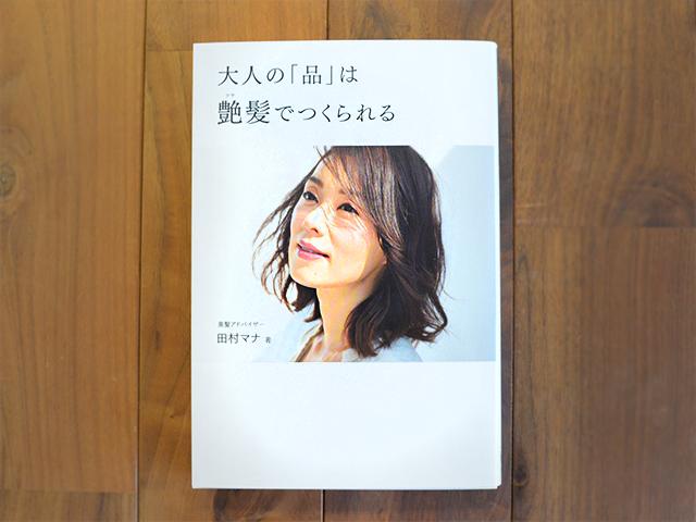 181009_book2