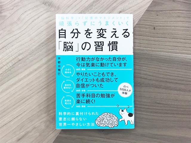 book_brain-1