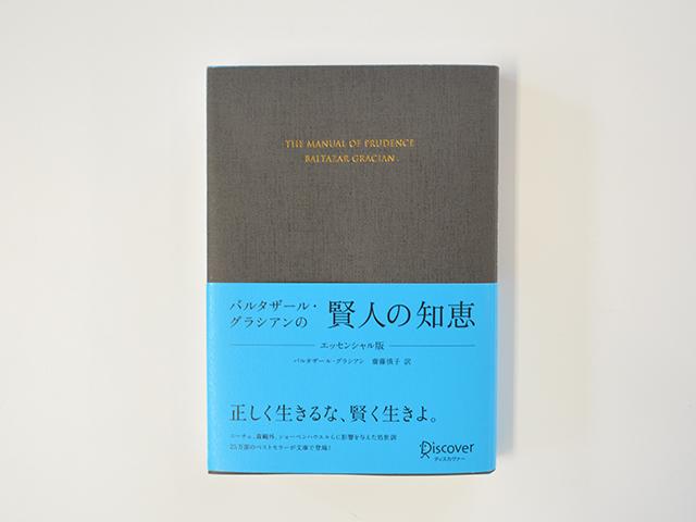 book_1015