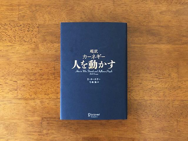 book_1029