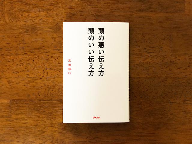 book_genius_2