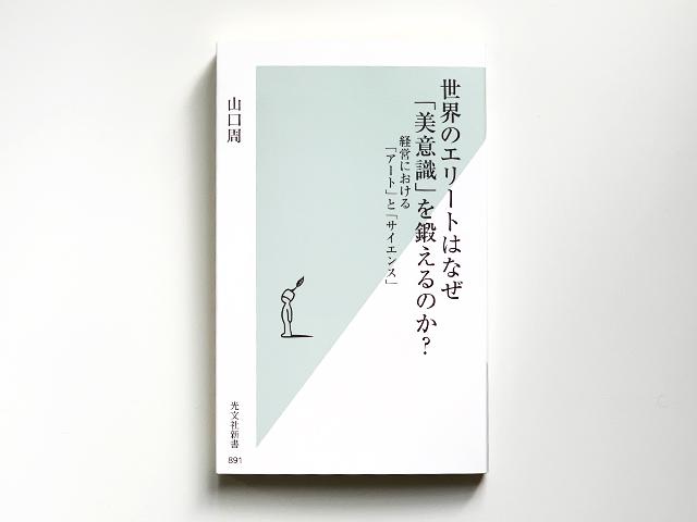 20181120_book