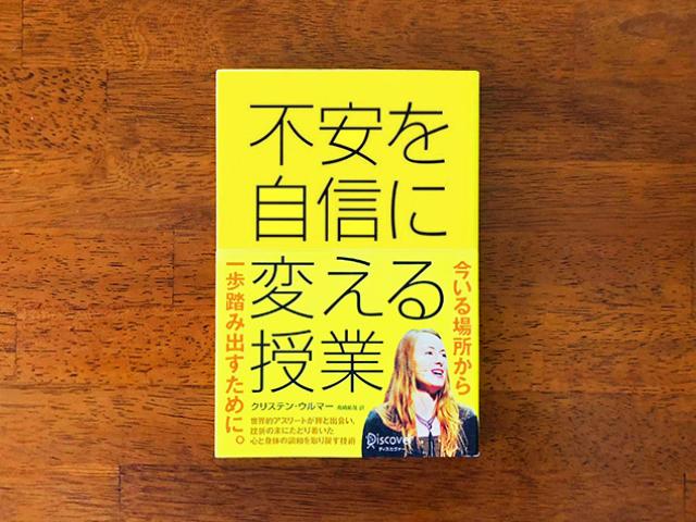 book_1113_shusei