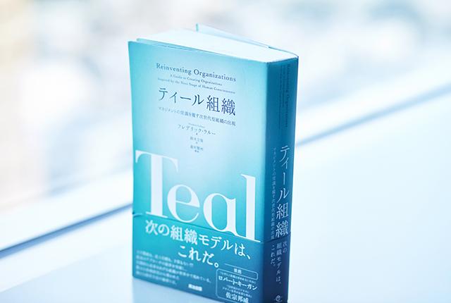career_shimada_book