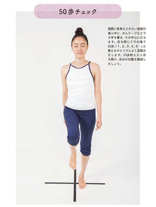 stretch_1_