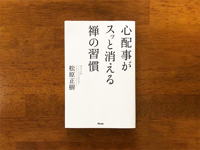 book1124