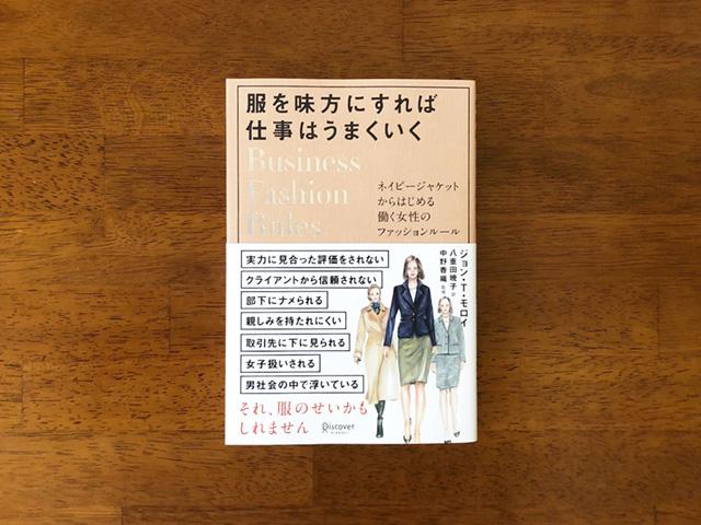 book_1130