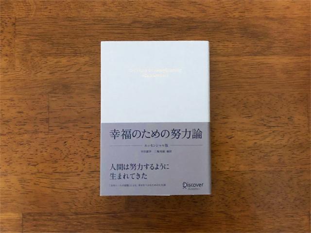 book1203