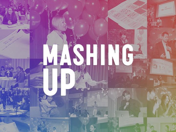 【お知らせ】オンラインメディア「Cafeglobe」は「MASHING UP」に生まれかわります