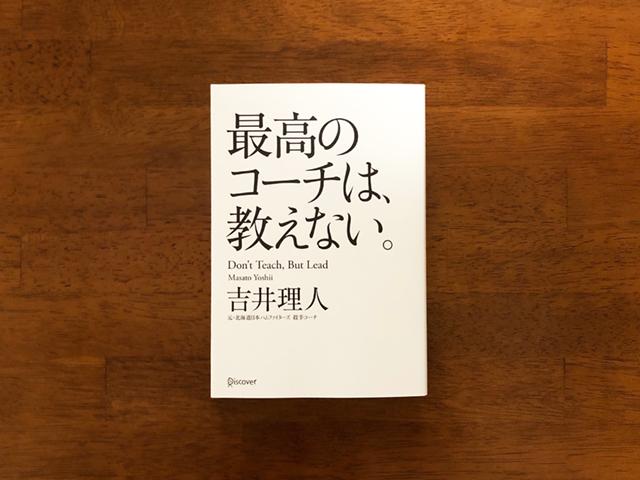 book_1209