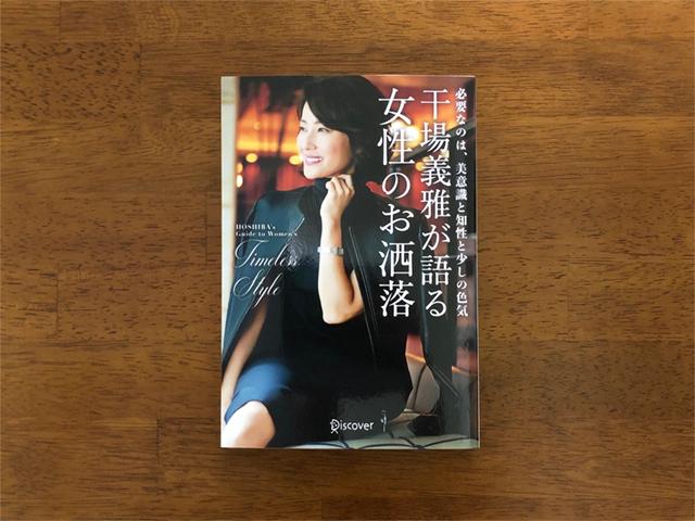 book1211