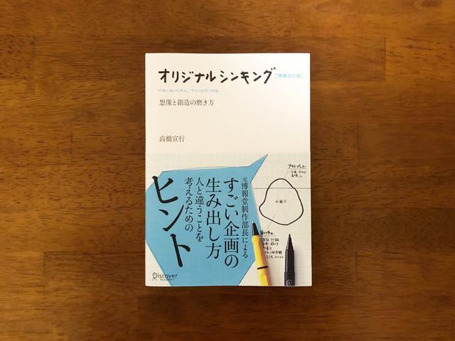 book_1217