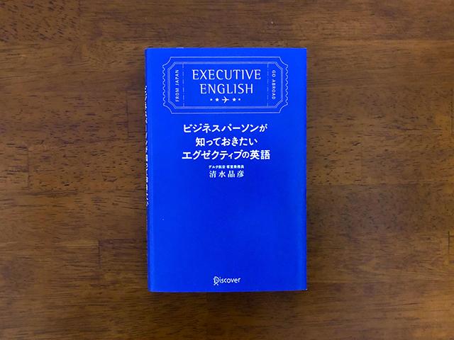 book_nakaseko
