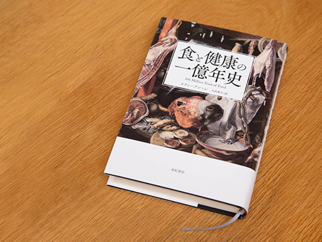 181221_book